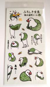 ふろしき文鳥透明シール写真