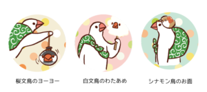 ふろしき文鳥おまつり缶バッジ3種